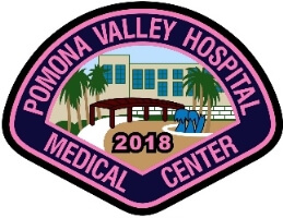 pomona valley medical center button